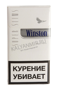 Купить Сигареты WINSTON Super Slims Silver Смола 3 мг/сиг, Никотин 0,3 мг/сиг, СО 2 мг/сиг.