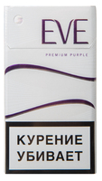 Сигареты ЕVЕ Super Slim Premium Purple