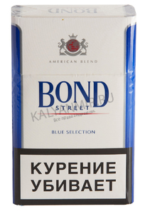 Купить Сигареты BOND Street Blue Selection Смола 6 мг/сиг, Никотин 0,5 мг/сиг, СО 7 мг/сиг.
