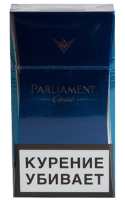 Купить Сигареты PARLIAMENT Carat Blue Смола 5 мг/сиг, Никотин 0,5 мг/сиг, СО 4 мг/сиг.