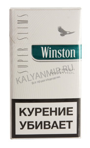 Купить Сигареты WINSTON Super Slims Fresh Menthol  Смола 5 мг/сиг, Никотин 0,5 мг/сиг, СО 4 мг/сиг.