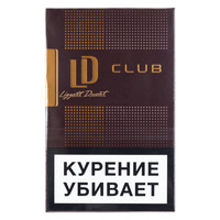 Сигареты LD Club Lounge