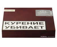 Сигары DUNHILL Signed Range Churchills 10