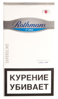 Сигареты ROTHMANS Super Slim Silver