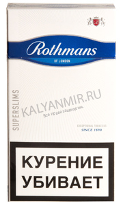 Купить Сигареты ROTHMANS Super Slim Click  Смола 5 мг/сиг, Никотин 0,6 мг/сиг, СО 4 мг/сиг.