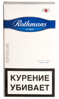 Сигареты ROTHMANS Super Slim Ckick  Смола 5 мг/сиг, Никотин 0,6 мг/сиг, СО 4 мг/сиг.