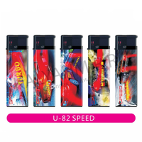 Зажигалка USLITE U-82 SPEED