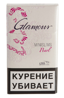 Сигареты GLAMOUR Mini Slims Pearl