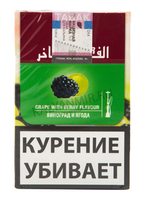 Купить Табак AL FAKHER 50 г виноград ежевика (Grape with Berry Flavour)