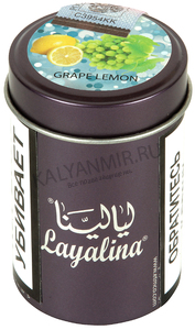 Купить Табак LAYALINA GOLDEN 50 г grapel lemon (виноград лимон)