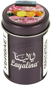 Купить Табак LAYALINA GOLDEN 50 г desert dream(десерт дрим)