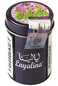 Купить Табак LAYALINA GOLDEN 50 г grape (виноград)