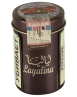 Табак LAYALINA GOLDEN 50 г pomegranhate (гранат)