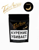 Табак для кальяна Doobacco Take Away 50 г Банан