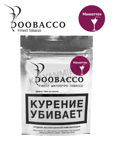 Купить Табак Doobacco mini 15 г Манхеттен