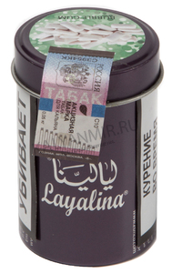 Купить Табак LAYALINA GOLDEN 50 г baubble gum (жевачка)
