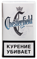 Сигареты CHESTERFIELD Silver