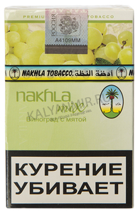 Купить Табак NAKHLA MIX 50 г виноград с мятой
