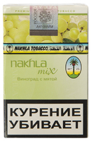 Табак NAKHLA MIX 50 г виноград с мятой