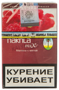 Купить Табак NAKHLA MIX 50 г малина с мятой