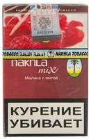 Табак NAKHLA MIX 50 г малина с мятой