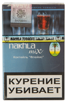 Табак NAKHLA MIX 50 г коктейль флеймс