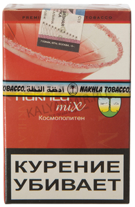Купить Табак NAKHLA MIX 50 г космополитен