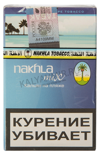 Купить Табак NAKHLA MIX 50 г кальян на пляже