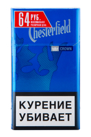 Сигареты CHESTERFIELD Crown Blue