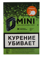Табак для кальяна Doobacco mini 15 г Апельсин