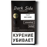 Табак для кальяна DARK SIDE Medium 250 г Spicy Coffee