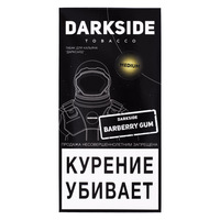 Табак DARK SIDE Medium 250 г Barberry Gum (Барбарисовая жвачка)