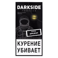 Табак DARK SIDE Medium 250 г Applecot (Зелёное яблоко)