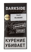 Табак для кальяна DARK SIDE Medium 250 г Wildberry