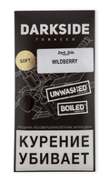 Табак для кальяна DARK SIDE Soft 250 г Wildberry