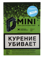 Табак для кальяна Doobacco mini 15 г Сперминт