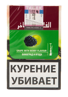 Табак AL FAKHER Grape with Berry Flavour (Виноград и Ягода) 35 г