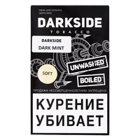 Табак DARK SIDE Soft 100 г Dark Mint