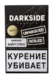 Купить Табак DARK SIDE Soft 100 г Barvy Citrus