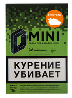 Табак Doobacco mini 15 г Виноград