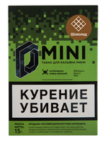 Табак для кальяна Doobacco mini 15 г Шоколад