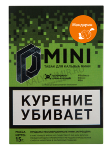 Купить Табак Doobacco mini 15 г Мандарин
