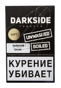 Купить Табак DARK SIDE Soft 100 г Salbei