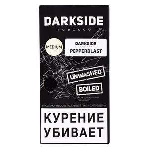 Купить Табак DARK SIDE Medium 250 г Pepperblast (Перец)