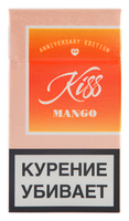Сигареты KISS Mango Super Slims
