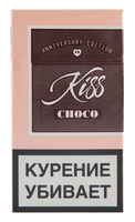 Сигареты KISS Choco Super Slims