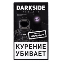 Табак DARK SIDE Soft 100 г Bananapapa (Банан)