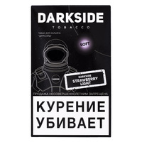 Табак DARK SIDE Soft 100 г Strawberry Light (Клубника)