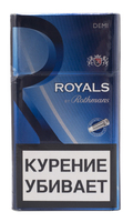 Сигареты ROTHMANS  Royals Demi Blue  Смола 6 мг/сиг, Никотин 0,5 мг/сиг, СО 5 мг/сиг.