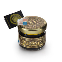 Табак World Tobacco Original (WTO) TANZANIA 20 г Green Basil (Зелёный Базилик)